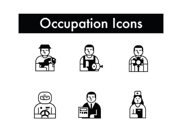 Профессия или работа или профессия значок набор векторных