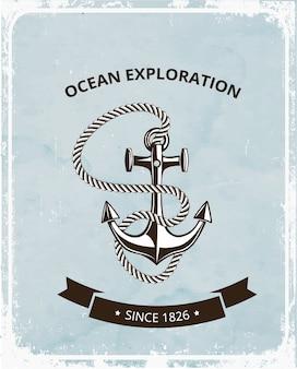 アンカーとロープが付いた海洋探査エンブレム
