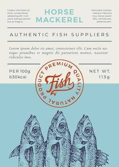 海の魚の抽象的なパッケージデザインまたはラベル