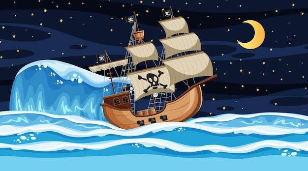 Сцена океана ночью с пиратским кораблем в мультяшном стиле