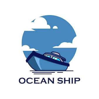 Океанский корабль большой морской груз