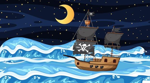 漫画風の夜のシーンで海賊船と海