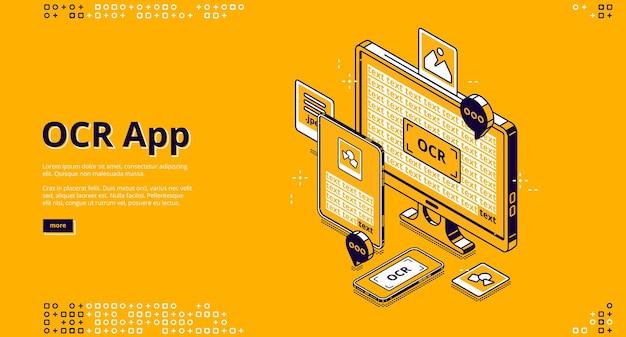 Целевая страница приложения ocr Бесплатные векторы