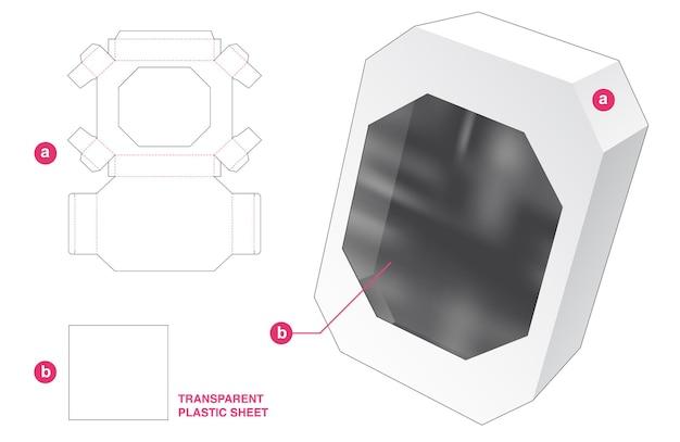 透明なプラスチックシートダイカットテンプレートと八角形のブリキの箱と八角形の窓
