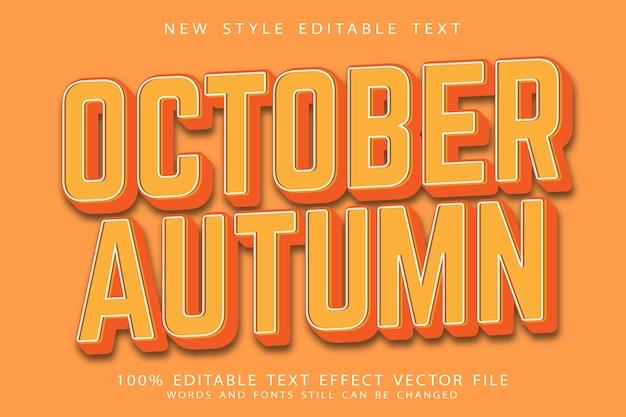 Октябрь осень редактируемый текстовый эффект тиснение в современном стиле