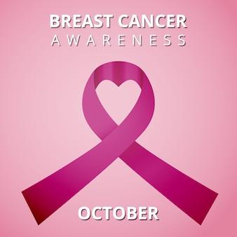 10월 유방암 인식의 달. 국제 유방암 반대의 날. 심장의 모양에 핑크 인식 리본입니다. 벡터 일러스트 레이 션. 포스터, 광고, 소셜 미디어, 표지. eps10.