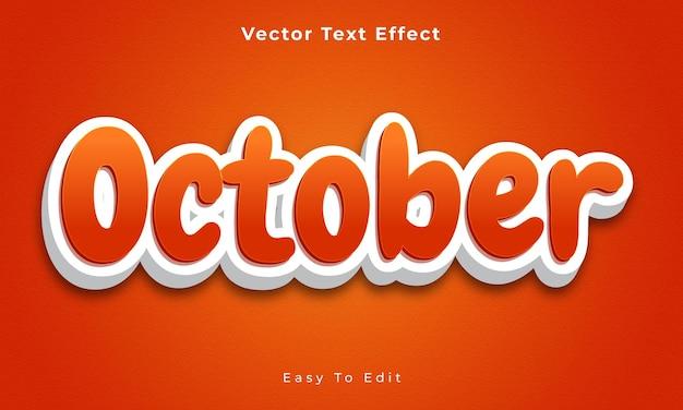10월 편집 가능한 3d 텍스트 효과 프리미엄 벡터 premium vecto