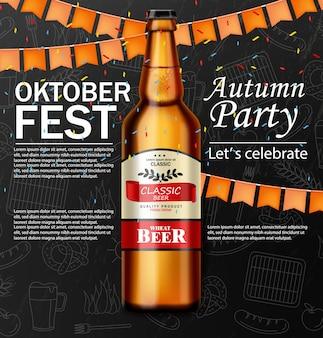 October fest poster