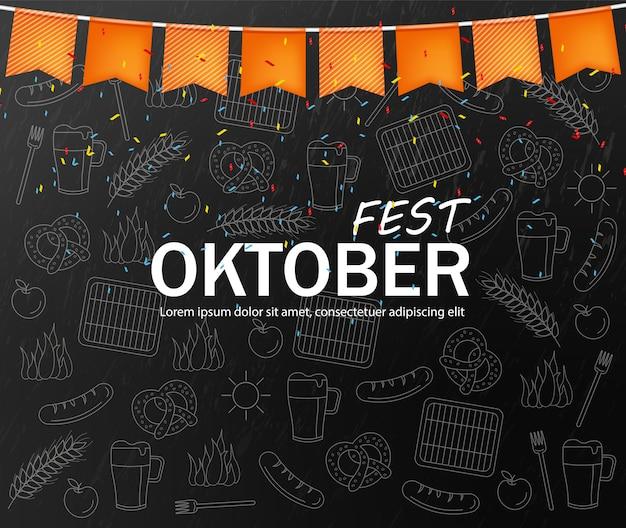 Плакат приветствия октября