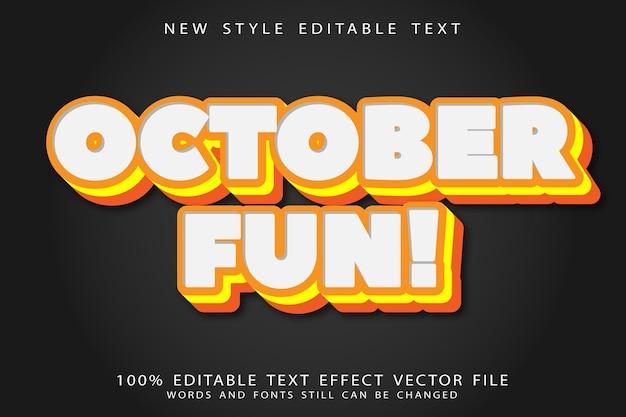 Октябрь веселый редактируемый текстовый эффект с тиснением в современном стиле