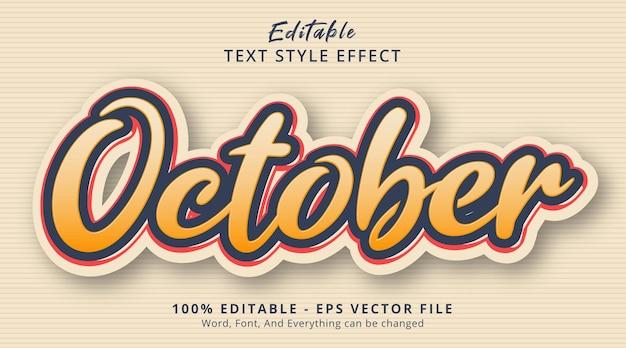 Октябрьский текст на современном эффекте стиля градиента, редактируемый текстовый эффект