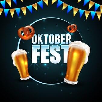 Оформление фестиваля octoberfest. полный стакан пива.