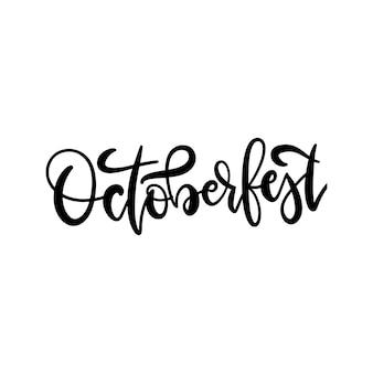 Octoberfest - hand drawn brush lettering for famous beer festival in germany. oktober festival vector black calligraphy.