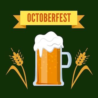 オクトーバーフェストオクトーバーフェストビール祭りリボンフラットスタイルのロゴアイコン