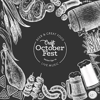 Octoberfestテンプレート。チョークボードに描かれたイラストを手します。