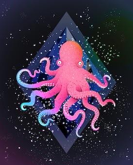 Осьминог космический фон