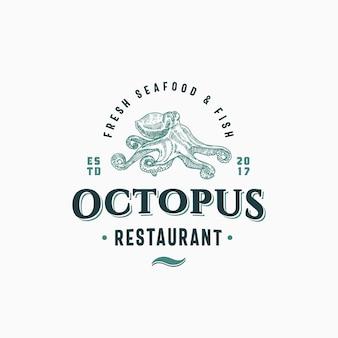 문어 해산물과 생선 레스토랑 추상 기호, 상징 또는 로고 템플릿. 고급 레트로 타이포그래피와 손으로 그린 낙지. 빈티지 상징. 외딴.