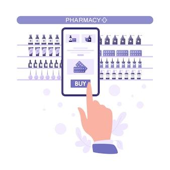 온라인 약국 상점. 온라인으로 의약품 구매. 모바일 서비스. 의료 및 의료 치료 개념.