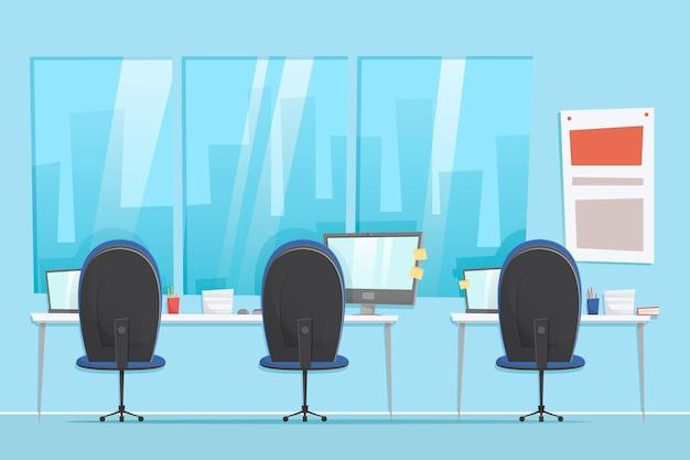 사무실-화상 회의 배경