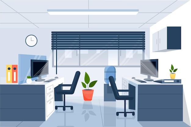 Офис - фон для видеоконференцсвязи