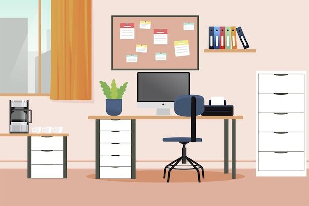 ビデオ会議のためのオフィスの背景