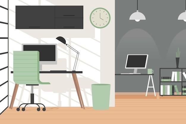 Офисный фон для видеоконференцсвязи