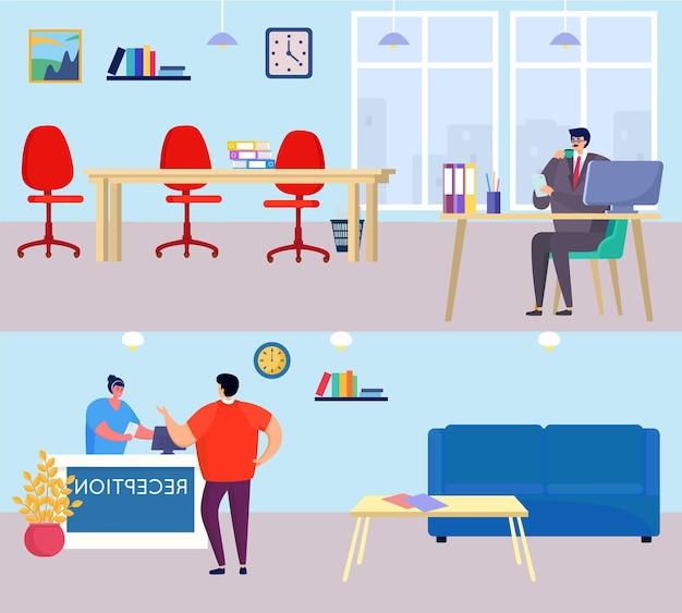 Офисный бизнес кабинет баннер коллективная работа диалог коллега, удобное рабочее место, место для встреч, плоская векторная иллюстрация, рабочий день компании.