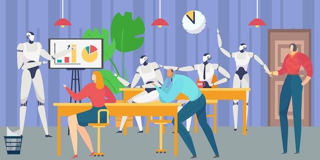 사무실 비즈니스 직원 사무원 캐릭터 협력 미래 디지털 기술 인공 지능 ...