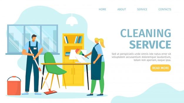 オフィスクリーニングサービス、人々キャライラスト。女男は装置、専門職のウェブサイトでクリーナーを動作します。事業会社フロアテンプレートランディングバナーコンセプト。
