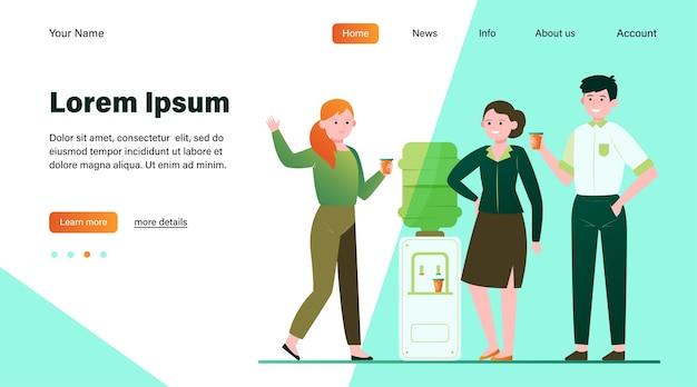 Офисный кулер, встречающий плоские векторные иллюстрации. мультфильм молодых коллег пить воду возле дозатора и говорить. концепция рабочего места и кофе-брейк