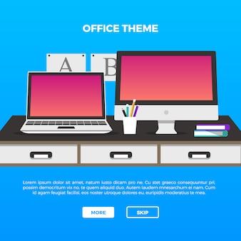 Officeデスクトップバナー