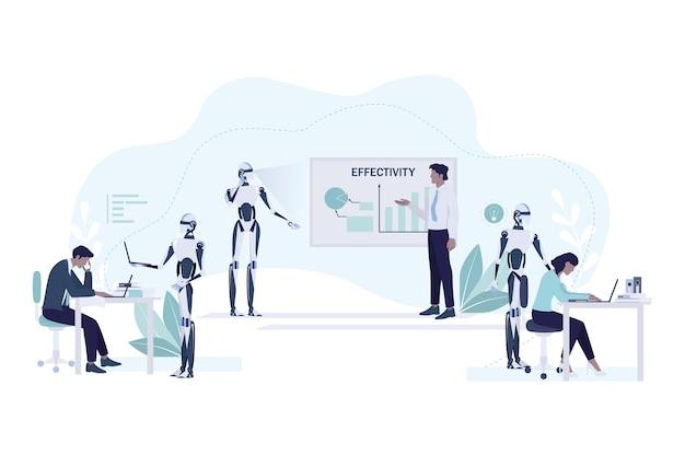 オフィスの人間とロボットの労働者。ロボットのキャラクターは、ビジネスで男女を助けます。ロボットとのチームワーク。オフィスライフのサイボーグ。未来のビジネスプロセスのアイデア。図