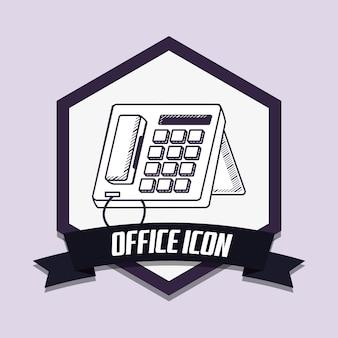 Office icon design
