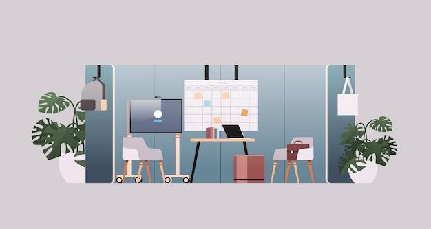 オフィスインテリア家具要素水平フラットイラスト