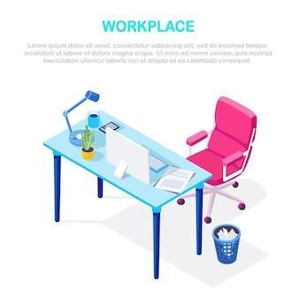 책상, 의자, 컴퓨터, 문서, 테이블 램프가있는 사무실 인테리어. 근로자 · 종업원을위한 직장