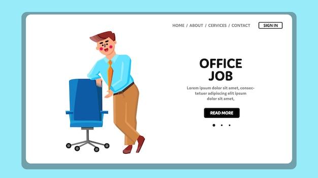 面接ベクトル後のオフィス求人上司。椅子に寄りかかっているビジネスマンのceoは、オフィスの仕事を提供し、従業員の席を招待します。キャラクタービジネスマン会社労働者ウェブフラット漫画イラスト