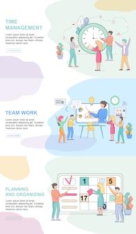 Офисный образ жизни горизонтальные веб-шаблоны set. тайм-менеджмент