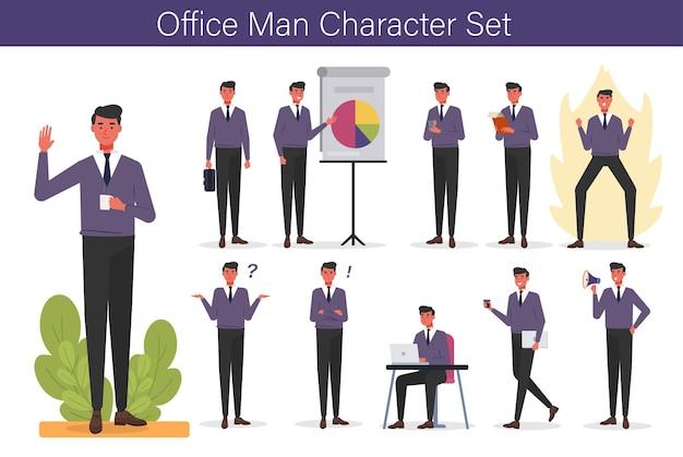 表情とハンドセットのオフィスマンキャラクター