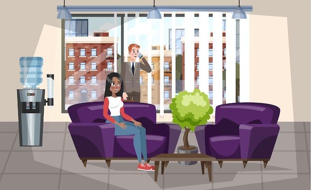 Интерьер зала ожидания офиса или банка. современная мебель