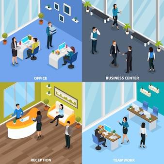 チーム作業中と分離されたレセプション等尺性概念でのビジネスセンターのオフィスの人々