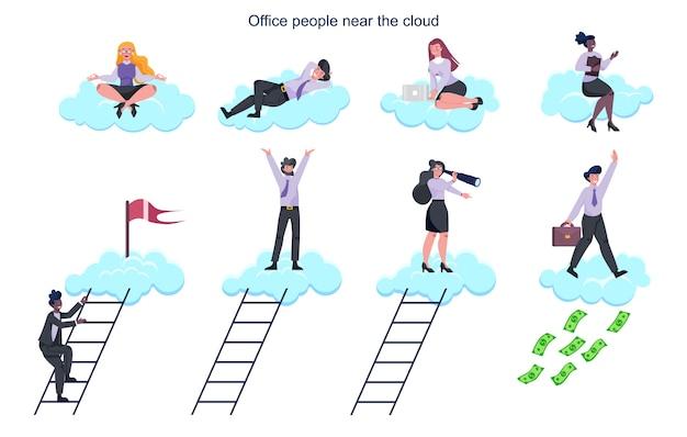 クラウド上のオフィスの人々。データ情報交換、クラウド技術の概念。現代のデジタル技術と情報保護のアイデア。