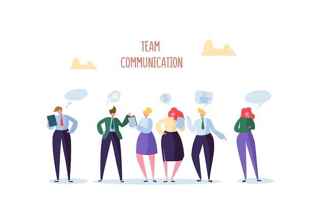 オフィスピープルチームコミュニケーションの概念