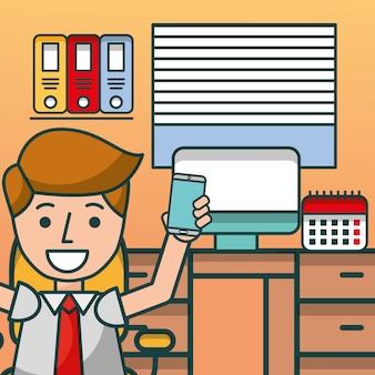 Офисные принадлежности и люди