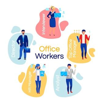 직장인 평면 개념 아이콘을 설정합니다. 회사 직원 스티커, 클립 팩. 기업인과 경제인 흰색 배경에 고립 된 만화 삽화입니다. 이사, 분석가 및 관리자