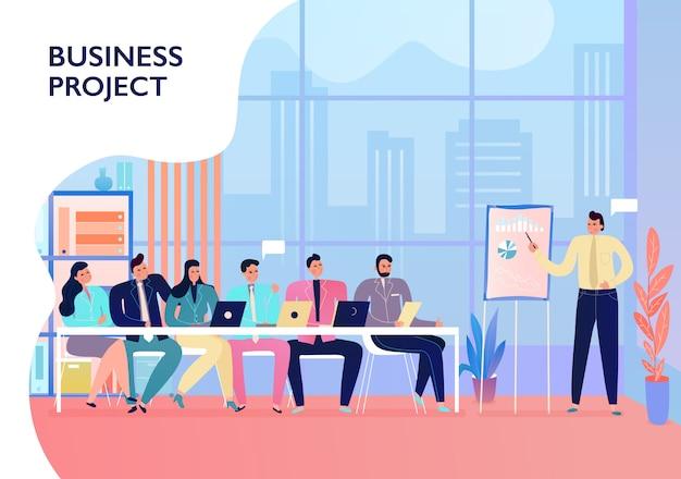 フラットで会議でビジネスプロジェクトを提示し、議論するオフィスワーカー