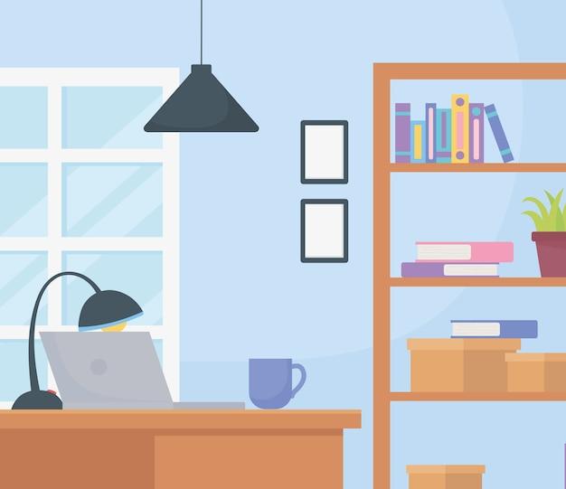 仕事場本棚デスクランプラップトップコーヒーカップウィンドウフレームと吊り下げランプ。