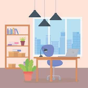 仕事場の机の椅子のラップトップランプの本棚および掛かるランプ。