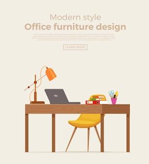 사무실 직장 인테리어 만화 디자인. 의자, 컴퓨터, 식물, 램프 비즈니스 개념 테이블. 디자이너, 프리랜서 워크 스테이션의 다채로운 평면 스타일 그림.