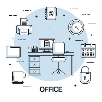 사무실 작업 공간 의자 컴퓨터 시계 프린터 보안 파일