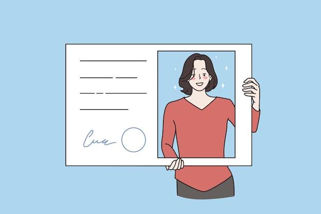 公式文書と身分証明書の概念